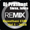 Daru Ki Aave Vas ( Demo Mixx ) Dj Prashant Siwna