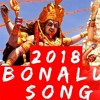 2018 Sky Tv Bonalu Madhu Priya ( Dugga Bass Mix ) Dj Karthik Fz Rasoolpura