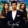 Koi Chand Rakh FUll OST | Rahat Fateh Ali Khan