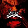 LUX - Smash