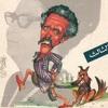 Download كلب الست - كلمات أحمد فؤاد نجم - بصوت عبدالسلام حسن Mp3