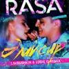 RASA - Эликсир (Lavrushkin & Eddie G Radio Mix)