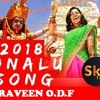 2018 Sky Tv Bonalu ( Madhu Priya ) Song Mix By Dj Praveen O.D.F
