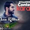 Chan Kitthan -Ayushmann Khurrana  Original karaoke Music Track