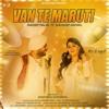 Van Te Maruti - PARDEEP MALAK  NEW SONG 2018
