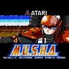 MUSHA Aleste - For The Love Of... - (Atari 8-Bit POKEY Chiptune Cover)