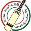 Banay Ga Naya Pakistan - PTI Song - Attaullah Essakhelvi