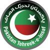 Download Jiyengay Imran Ke Saath - PTI Song - Attaullah Essakhelvi Mp3