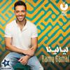 Nogomi.com_Ramy_Gamal-12.Bahawel_Ansak
