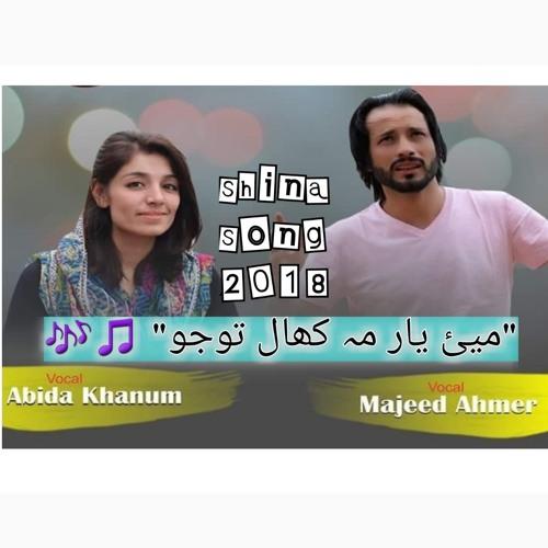 May Yar Ma Khaal