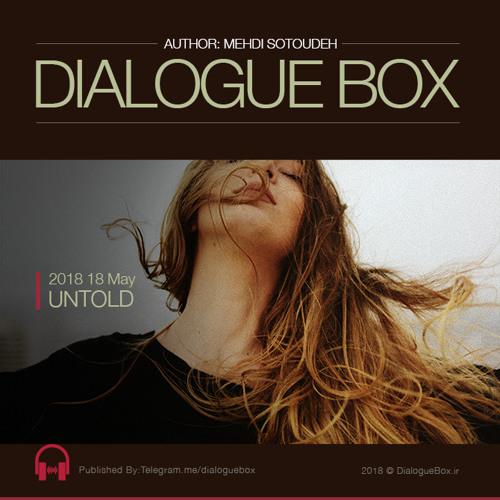 DialogueBox - Untold
