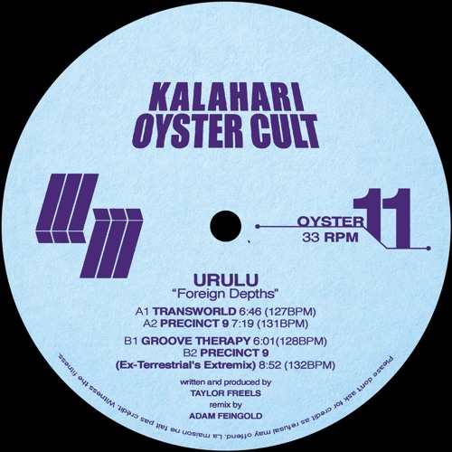 Urulu - Foreign Depths EP w/ Ex-Terrestrial's Extremix (OYSTER11 - Snippets)