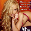Summer Russian Deep House, Dance & Club Mix 2018 By DJ D-VIBE | Free Playlist & Download