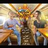 Download مهرجان سيجاره في الطياره غناء/ حسن الدود _حازم زيدان كلمات /حسن الدود توزيع/ زيزو فوزي Mp3