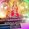Silako O Rama Silaka Balkampet Bonala Jathara Spl mix Song 2018 Remix By Dj linga - 9000287121