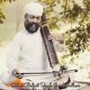 Kaagardang Karraak,Raag Miyan Ki Malhaar (Dasam Bani) Bhai Baljeet Singh Namdhari
