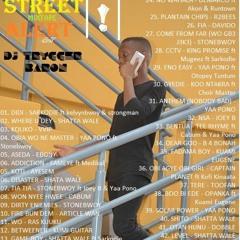 STREET ALERT