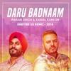 DARU BADNAAM - ONEVIBE US REMIX 2018