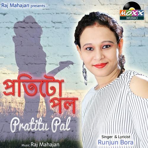 Pratitu Pal