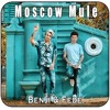 Benji & Fede - Moscow Mule (mattedj80 Remix)