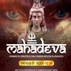 Deepak Jandewa - Mahadeva