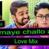 Ammaye challo antu ( Love Mix )-Deejay Ram Alwal