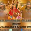Silako Na Rama Silaka Song Mix By Dj Akbar Mtkr & Dj Harish Sdnr