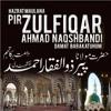 "Molana Peer Zulfiqar Naqshbandi Sahab ""Allah Kay Naik Banday""  04- 07 - 2018"