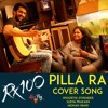 Pillaa Raa Female Version | RX 100 Songs | Spoorthi Jithender | Surya | Mohan Vamsi