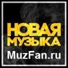 Ракета (feat. Мот, Егор Крид, Скруджи, Наzима, Terry)