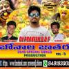 06 - 2018 Sky Tv Bonalu Madhu Priya Song Mix By Dj Praveen  Dj Ahkil  Dj Goutham Production.mp3