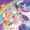 Friendship is magical -Piano Solo-