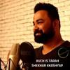 Kuch Is Tarah    Feat Shekhar Kkashyap    Doorie Album    Atif Aslam