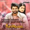 Inkem Inkem Inkem Kaavaale Tamil Version Innum Enna Mp3