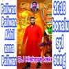 Pailwan Pailwan Akhil Anna Pailwan 2018 bonalu spl song mix by DJ Kishore ksk