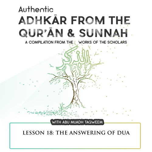 Lesson 18 The Answering Of Dua