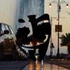 Yo Yo honey Singh Choot vol 2 prod by Jeddah Boyz