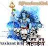 Gora Re Mat Jabe Pihar Dance Mix Dj Prashant Krd