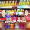 CHATAL(VS)FOLK SONGS NONSTOP REMIXED BY DJ ANIL TINKU FROM BALANAGAR