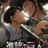 Attack on Titan Season 3 OPENING 4 -
