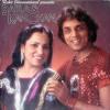 Babla & Kanchan - Ai Ai O