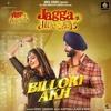 Billori Akh (Jagga Jiunda E) NEW SONG 2018