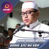 Imam Suara Merdu    Surat Al Fatiha - Surat Al Baqarah 183 - 186 & Al Maun    Abdul Aziz Ma'arif