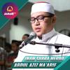 Imam Suara Merdu || Surat Al Fatiha - Al A'la & Al Kafirun & Al Ikhlas || Abdul Aziz .mp4