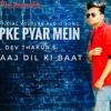 AJ DIL KI BAT ft. APKE PYAR MEIN||COVER||FULL AUDIO SONG.