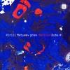 2OMA - Gemini • [MCD021] • preview mp3