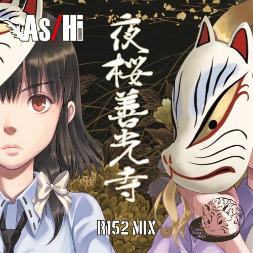 [FreeDL]夜桜善光寺 R152 MIX(2018 Remaster)