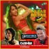 Dilbar Dilbar - DJ RYAN BECK - DJ SHIVA Remix 2018