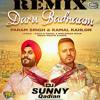 Daru Badnaam Param Singh Kamal Kahlon Remix Dj Sunny Qadian.mp3