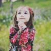 Download تفائلو بالخير - ياسمين علي 💚 Mp3